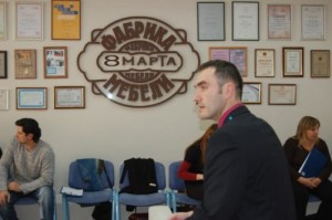 коучинг обучение в Москве